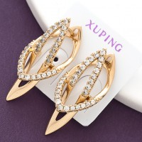 Серьги Xuping 44