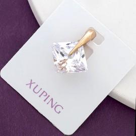 Кулон Xuping 52