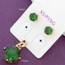 Серьги+Кулон Xuping 57