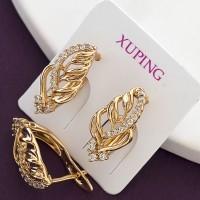 Серьги Xuping 250