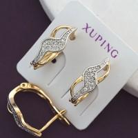 Серьги Xuping 298