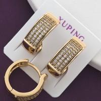 Серьги Xuping 210