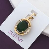 Кулон Xuping 106