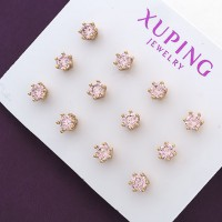 Серьги Xuping 845 6 пар