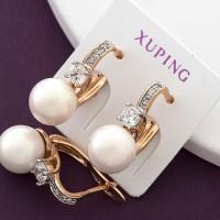 Серьги Xuping 138