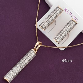 Комплект Xuping 25