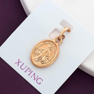 Кулон Xuping 06