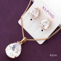 Комплект Xuping 35