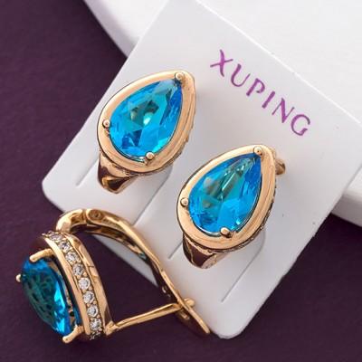 Серьги Xuping 26