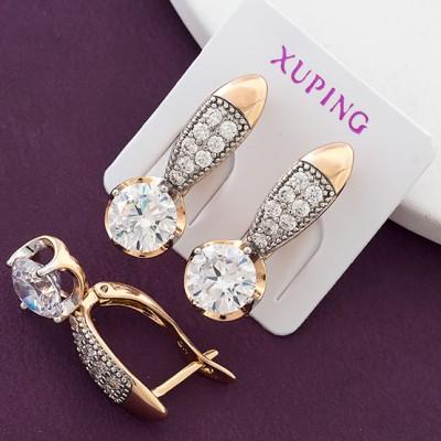 Серьги Xuping 165
