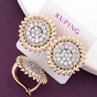 Серьги Xuping 309