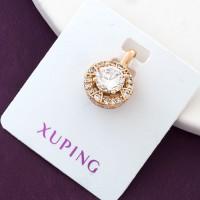 Кулон Xuping 79