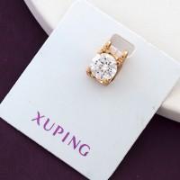 Кулон Xuping 87