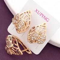 Серьги Xuping 533