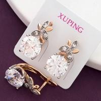 Серьги Xuping 536