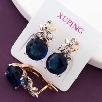 Серьги Xuping 538