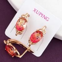 Серьги Xuping 549