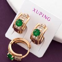 Серьги Xuping 584