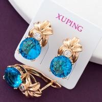 Серьги Xuping 595