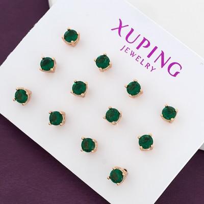 Серьги Xuping 830 6 пар