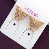 Серьги Xuping 171