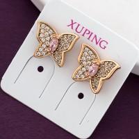 Серьги Xuping 608
