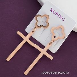 Серьги сталь Xuping 12