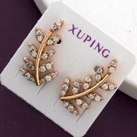 Серьги Xuping 560