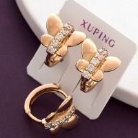 Серьги Xuping 637