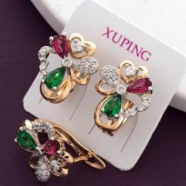 Серьги Xuping 159
