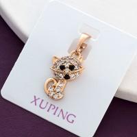 Кулон Xuping 94