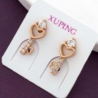 Серьги Xuping 105