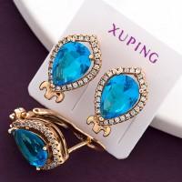Серьги Xuping 515