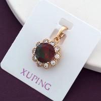 Кулон Xuping 101