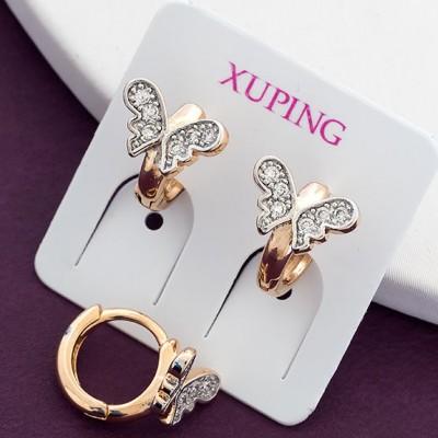 Серьги Xuping 547