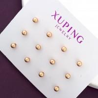 Серьги Xuping 835 6 пар