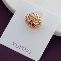 Кулон Xuping 83