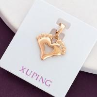 Кулон Xuping 33