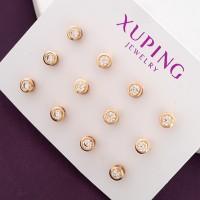Серьги Xuping 846 6 пар