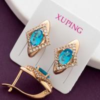 Серьги Xuping 380