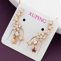 Серьги Xuping 204