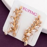 Серьги Xuping 24