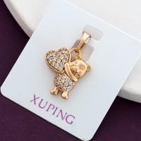 Кулон Xuping 81