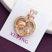 Кулон Xuping 137