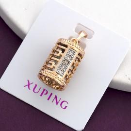 Кулон Xuping 116