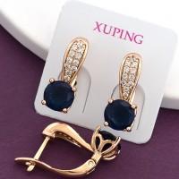 Серьги Xuping 310