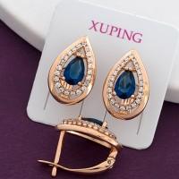 Серьги Xuping 317