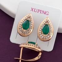 Серьги Xuping 318