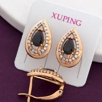 Серьги Xuping 322