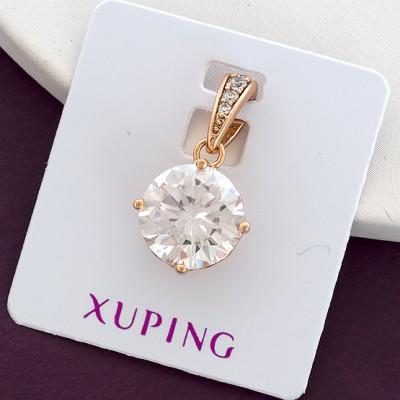 Кулон Xuping 20